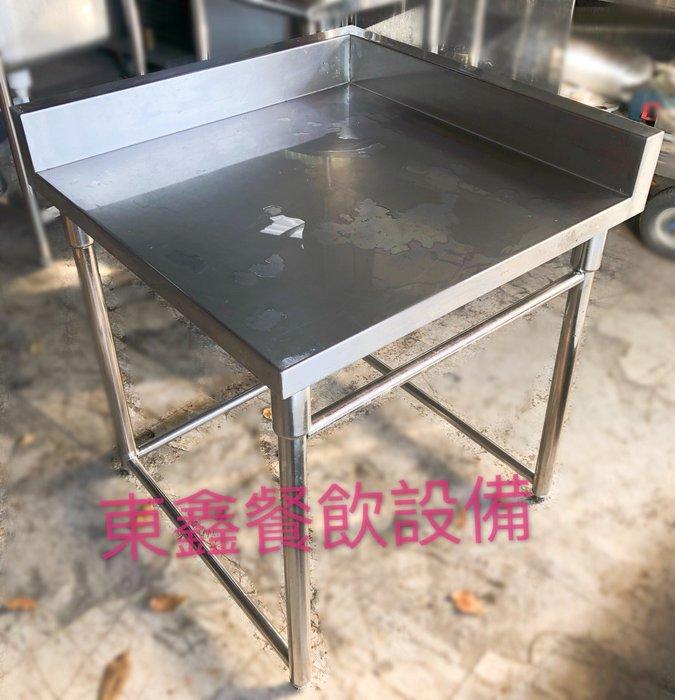 中古 二手  304 純白鐵桌