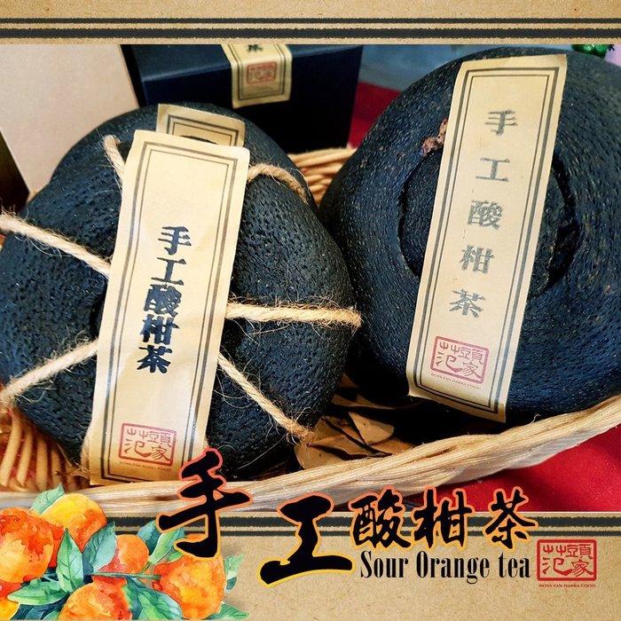 [苗栗伴手禮]老檬柑茶(手工酸柑茶) /每盒2顆入