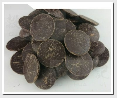 Belcolade 貝可拉 艾瑪 55.7% 黑巧克力粒 - 200g 分裝 穀華記食品原料
