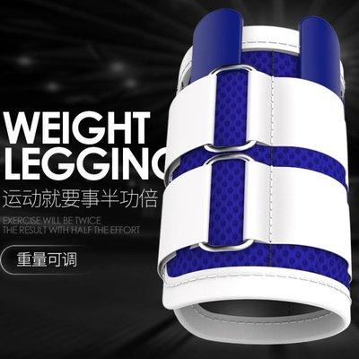 負重綁腿跑步沙袋綁腿鉛塊鋼板可調節運動隱形沙包綁手裝備