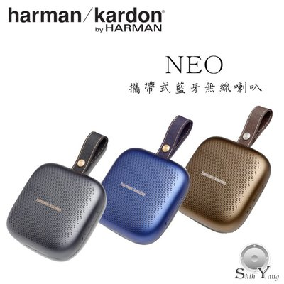 harman/kardon NEO 攜帶式藍牙無線喇叭【公司貨保固+免運】