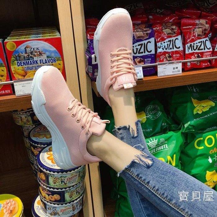 運動鞋女 休閒鞋女正韓原宿夏秋新款鞋子女鞋小白老爹鞋