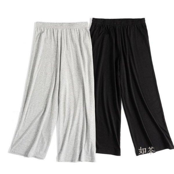 【如茶】莫代爾棉親膚柔軟超好穿 寬版闊腿7分褲 家居褲