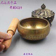 Freedom原音飾品9.5cm西藏頌缽孟尼泊爾手工純銅法器轉經佛音碗銅磬瑜伽SPA音療鉢