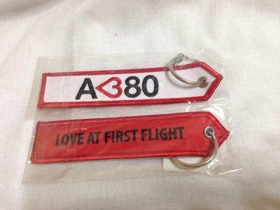 ~小小牛瑪奇朵2~AIRBUS A380 LOVE AT FIRST FLIGHT 飄帶鑰匙圈