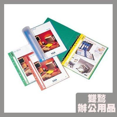【勁媽媽】(40本入)雙鶖 10頁 PP 11孔資料簿 6115 (資料本/資料夾)