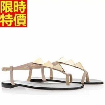 平底涼鞋 夾腳拖鞋-潮流設計三角鉚釘女休閒鞋子2色67d30[獨家進口][米蘭精品]