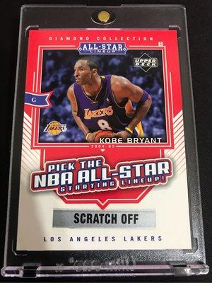 🐍2004-05 Diamond Collection All-star Lineup Promo #AS1 Kobe Bryant