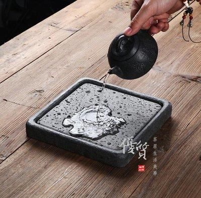 【萬寶路-方軒茶盤】特價 茶具茶盤/ 石茶磐/ Tea board / Stone / Tea Ware