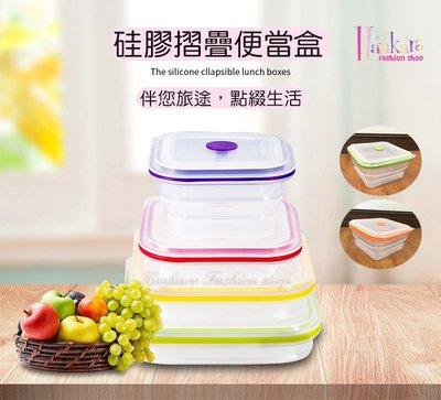 ☆[Hankaro]☆輕便環保正方形矽膠摺疊保鮮便當盒(1200ml / 單個)