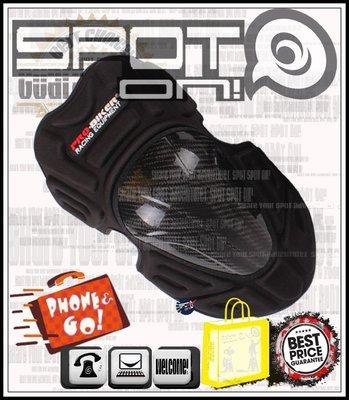 Spot ON - HXP18  兩件式 碳纖維護肘組! 炫搭款!特價! MONKY KTM NERVE 搖滾風 R6