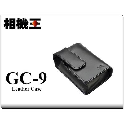 ☆相機王☆Ricoh GC-9 原廠真皮皮套〔GR III 專用〕GC9 相機皮套 相機包 (5)