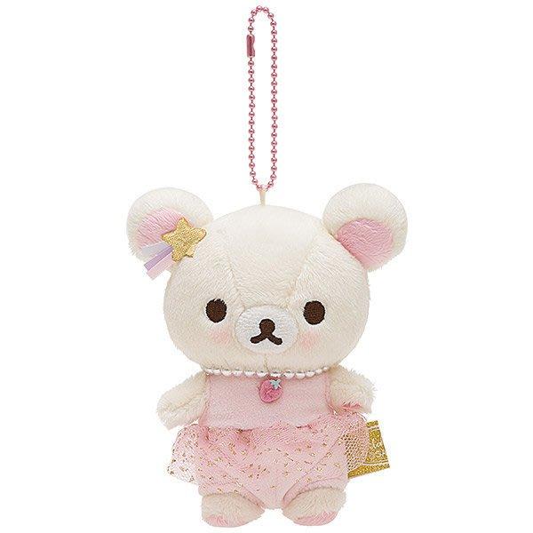 ^燕子部屋 ^ 正版San-X 【 懶熊/ 牛奶熊】蓬蓬裙毛絨公仔珠鍊吊飾
