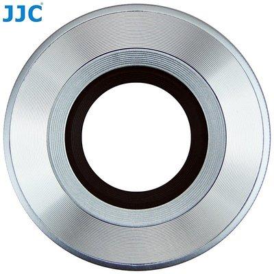 又敗家JJC Panasonic自動蓋12-32mm f3.5-5.6 Lumix G Vario自動鏡頭蓋37mm鏡頭蓋DMW-FLC37鏡蓋Mega OIS