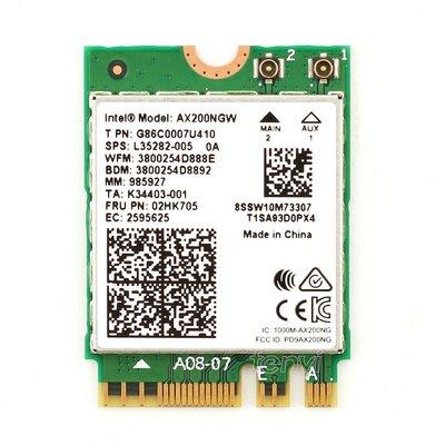 Intel AX200 AC AX Wifi 6 無線網卡 5G 2.4Gbps 藍芽5.0 官方正式版