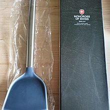瑞士 MONCROSS 矽膠鍋鏟 34.5cm 食品級矽膠 輕巧柔軟好清洗 全新 現貨