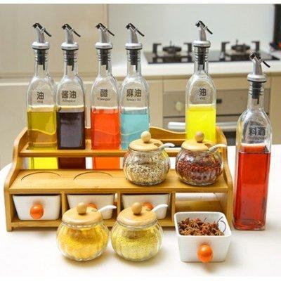海淘吧~廚房用品鹽罐玻璃調料瓶罐調味料盒收納盒調料架調味FSD98J