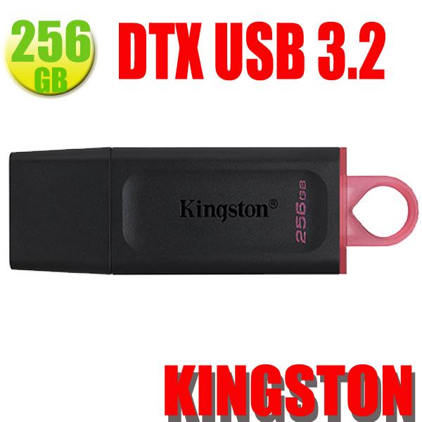 Kingston 256GB 256G【DTX/256GB】DataTravelerExodia USB 3.2 隨身碟