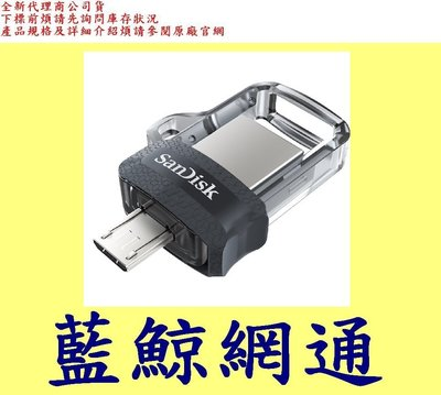 SANDISK SDDD3 256GB 256G ULTRA DUAL DRIVE M3.0 雙用隨身碟 OTG 高雄市