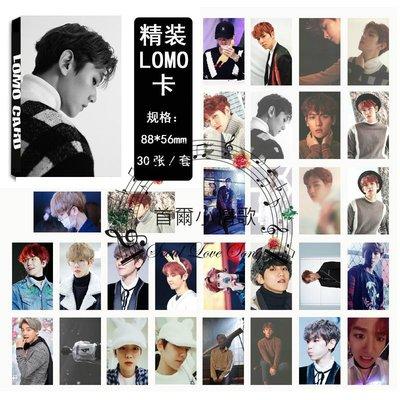 【首爾小情歌】EXO EXODUS 伯賢 Beakhyun 個人款#04 LOMO 30張卡片 小卡組