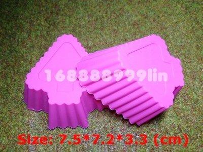 ☆陽光寶貝窩☆ 箭頭 矽膠模 食品級 馬芬杯模 蛋糕模 手工肥皂模 果凍模