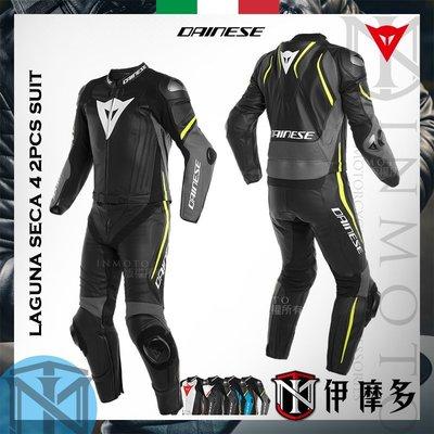 伊摩多※義大利Dainese 2件式防摔皮衣 Laguna Seca 4 2pc 大背枕 牛皮 競技等級。黑灰黃 4款色