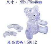 日本進口拼圖專賣店_水晶立體透明_泰迪熊 50112