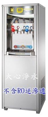 ≡大心淨水≡力巨峯GF-3013冰溫熱三溫落地型飲水機(不含RO逆滲透) 套房/雅房/辦公室