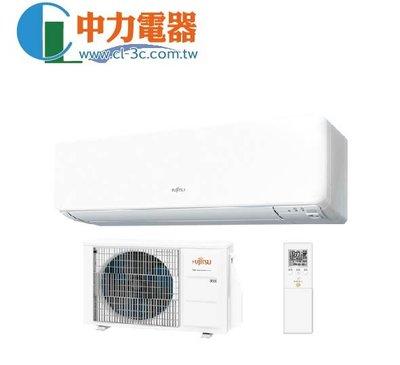 ASCG022KGTA/AOCG022KGTA*聊聊議價* 3-4坪 冷房能力2.2KW 變頻冷暖 富士通