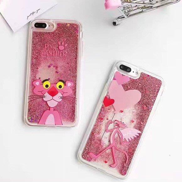 爆款熱賣-iphoneX手機殼蘋果8閃粉流沙粉紅豹7全包液態防摔套6S軟殼6plus女