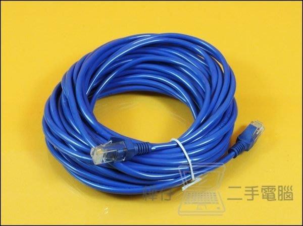 【樺仔3C】全新 網路線 , 快速上網不用等待  8公尺 800公分(CAT-5E)