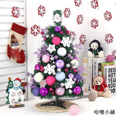 聖誕樹 聖誕裝飾 驗圣誕 裝飾套餐圣誕樹 迷你臺面櫥窗布景裝飾迷你圣誕樹擺件全館免運價格下殺