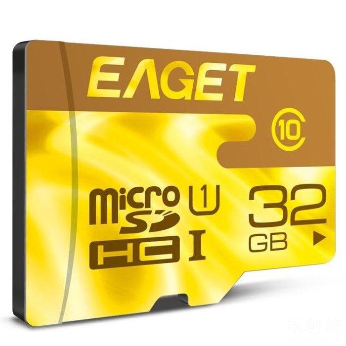 32g記憶卡c10存儲sd卡高速 行車記錄儀專用tf卡32g手機內存卡
