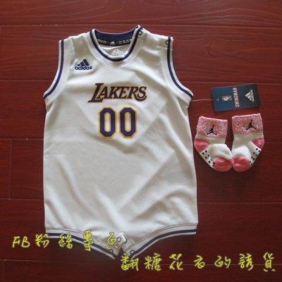 美國NBA官網愛迪達ADIDAS正品兒童寶寶小BABY新生兒包屁連身球衣湖人隊免運