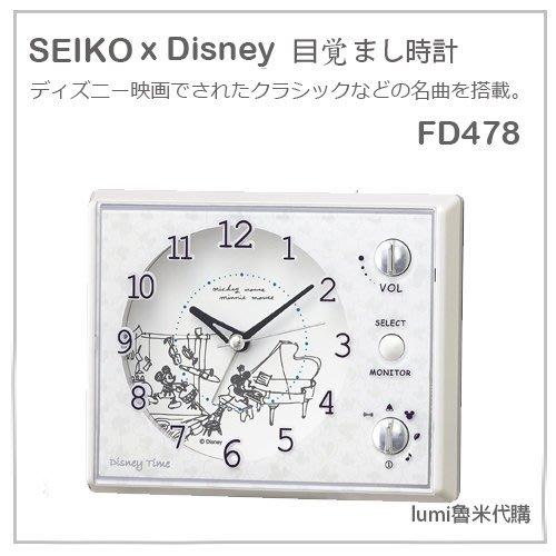 【現貨】日本原裝 SEIKO × DISNEY 迪士尼 米奇 米妮 音樂 鬧鐘 時鐘 貪睡 可調音量 FD478W