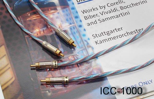 [山姆音響]雙線隔離技術 ICC-1000 美國BELDEN2202原裝線身 ,CD聲頻前級專用類比訊號線,1米2