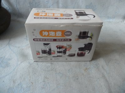 紫色小館-48--------冲泡壺
