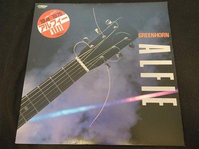 【柯南唱片】ALEIF//Greenhorn>> 日版LP