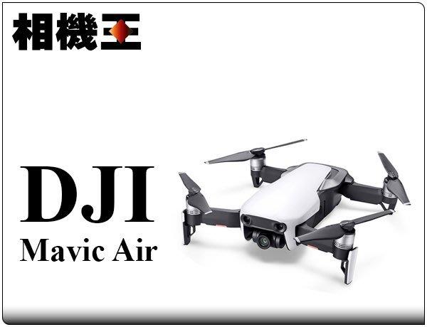 ☆相機王☆DJI Mavic Air 白色〔單機版〕公司貨【接受預訂】3