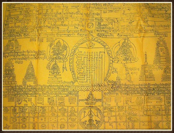 【雅之賞 藏傳 佛教文物】西藏德格印經院老經版印製的經旗圖~Q1155