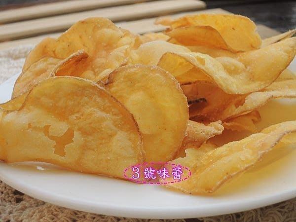 3號味蕾 量販團購網~蕃薯片300公克....竹山名產...另有多款古早味餅乾 地瓜片
