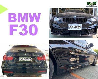 小亞車燈*BMW F30 F31 M3前保桿+P牌卡夢三片式前下巴+MTECH側裙+MTECH後保桿 素材