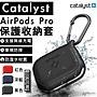 Catalyst AirPods Pro 耐衝擊 防塵 防摔殼 ...