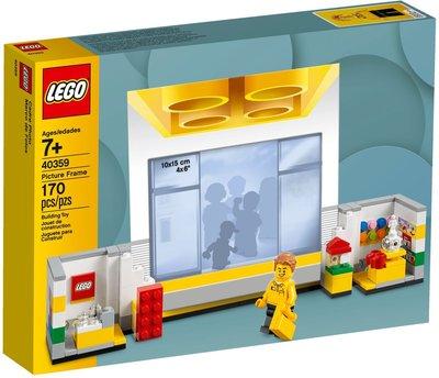 LEGO 40359 樂高積木玩具 周邊產品 樂高商店相框 相架 照片臺