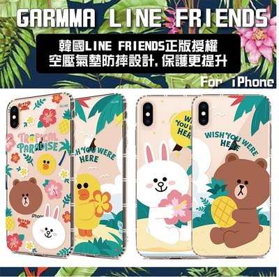 3CHI客 GARMMA LINE F...