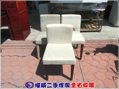 二手家具台中權威 實木布面餐椅(單張售) ▪ 萬華中古傢俱家電回收洽談椅單人沙發接待椅麻將椅櫃檯椅折疊椅書桌椅休閒椅