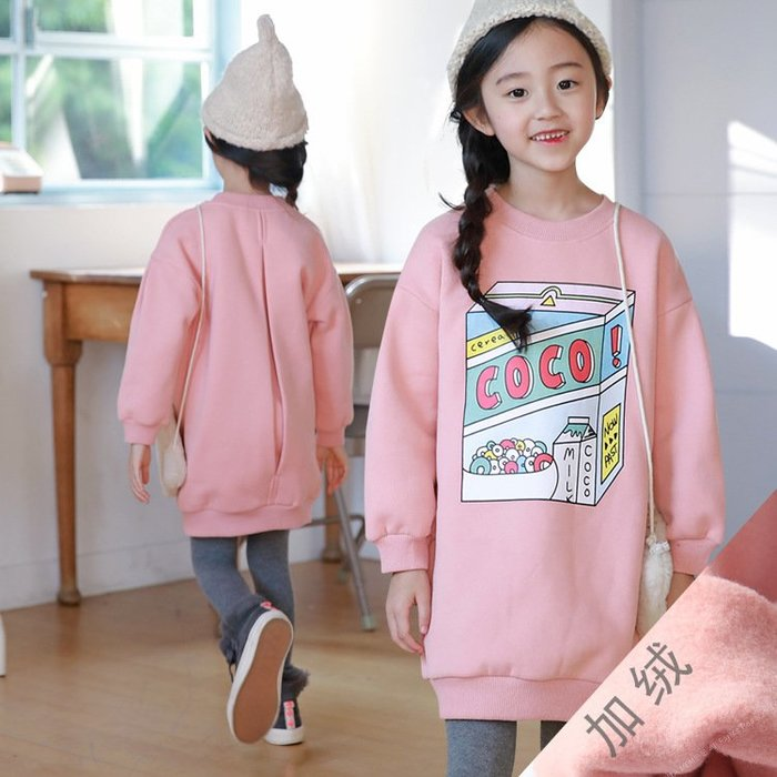 上衣女童秋冬季加絨寬鬆中長款衛衣中大童可愛印花粉色上衣--崴崴安
