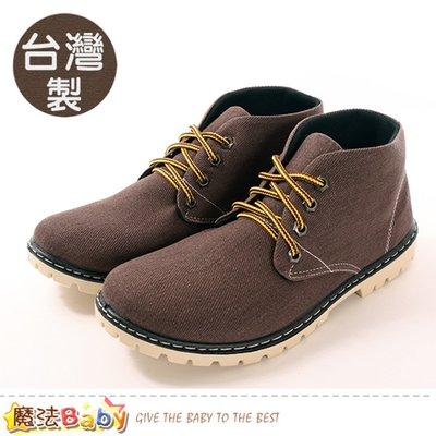 男鞋 台灣製時尚潮流高筒休閒鞋 魔法Baby sd7172