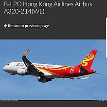 1:200 HKA A320 B-LPO 金屬模型飛机(預訂)