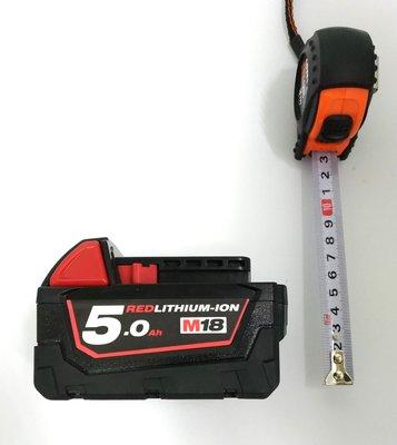 適用 米沃奇 Milwaukee M18 18V 5000mAh (5.0AH) 電動起子電池/鋰電池組/電鑽電池